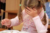 За решения взрослых расплачиваются дети.