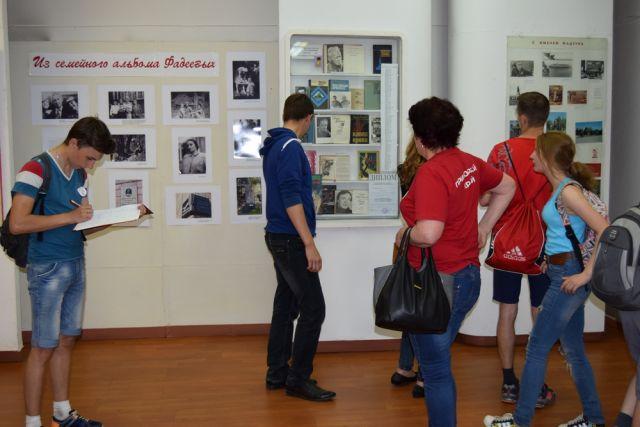 Музей партизанского писателя вызывает большой интерес и сегодня.