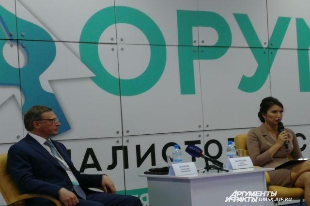 Бурков стал первым спикером форума.