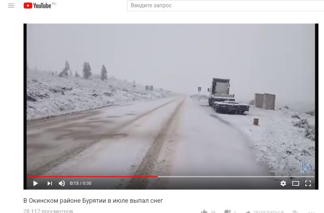 Снег выпал только в горах, в районном центре Орлик его не было.