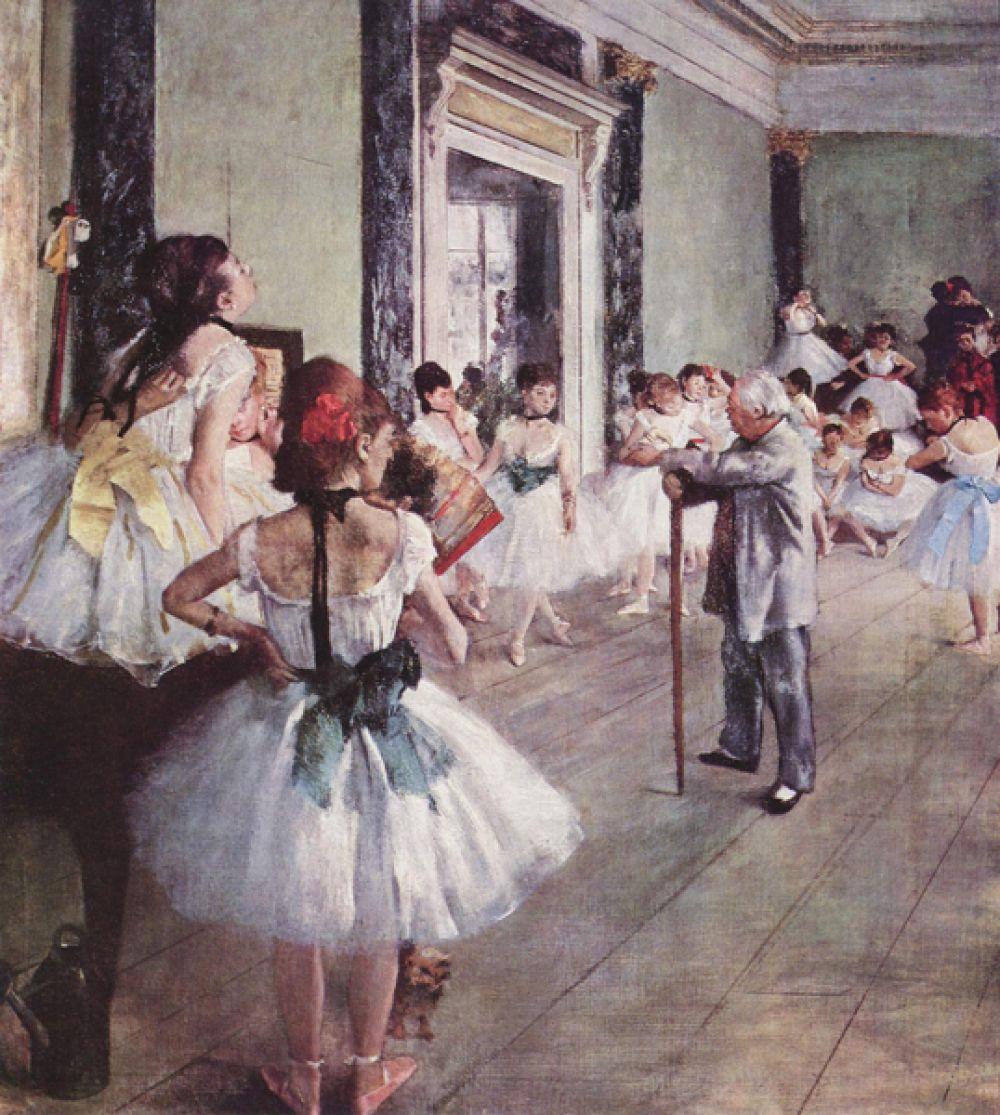 Урок танцев. 1873-1875 год. Дега называли живописцем танцовщиц. Он часто обращался к этой теме в своем творчестве. Картины художников, писавших балет до Дега, своей правильностью напоминали фотографии голливудских кинозвезд на обложках глянцевых журналов. Дега же смог передать жизнь балета так непринужденно и ярко, что легко можно представить, насколько свежими и оригинальными казались эти картины его современникам.
