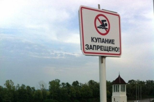 Русский турист потонул вИспании