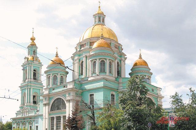 Богоявленский (Елоховский) собор.