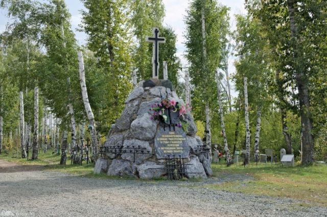 В Оренбурге почтут память жертв политических репрессий.