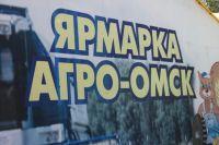 Для горожан в парке на Королёва готовят массу сюрпризов.