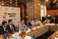 В Тюменской области обсудили ключевые тренды сферы жилищного строительства