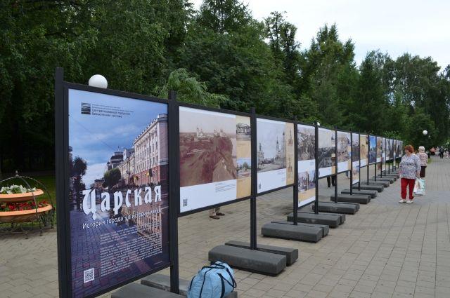Княгиня Мария Романова посетила выставку, посвященную улице Республики