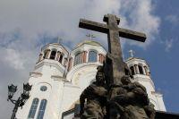 Патриарх Кирилл увидел гармонию экономики и духовности