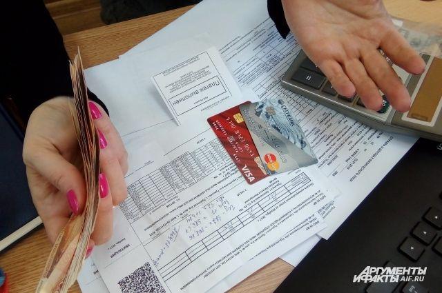 Калининградцам предложили до 25 августа оплатить долги за тепло без пени.