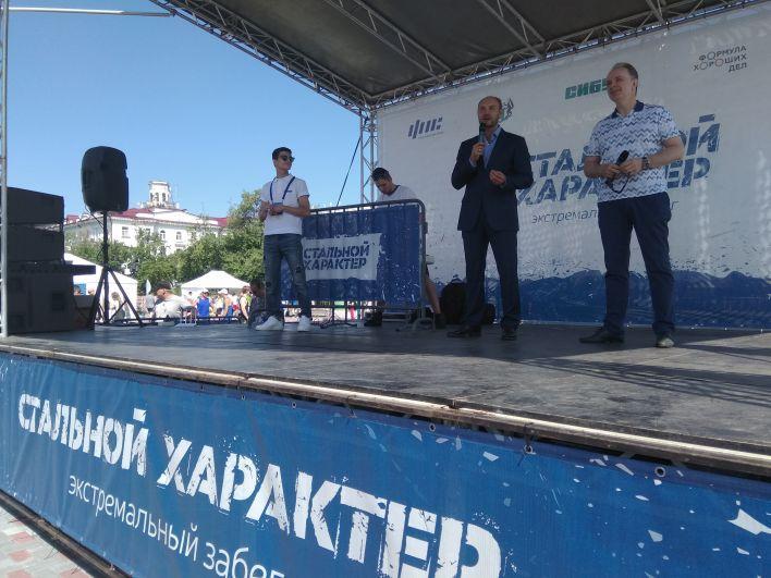Полумарафон «Стальной характер», Тюмень, 14 июля 2018 г.