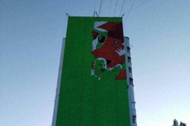 ВСамаре появится граффити вчесть победы сборной Российской Федерации над Испанией