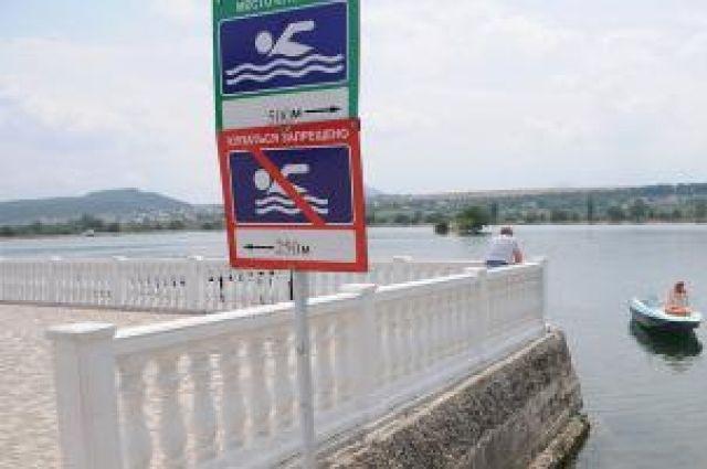 Приверженцев купаться взапрещенных местах ловили вПятигорске