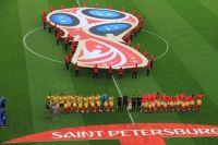 Матчем за 3 место в Петербурге завершился чемпионат мира по футболу.