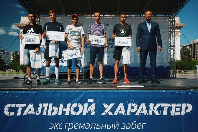 Более двух тысяч спортсменов участвовали в тюменском «Стальном характере»
