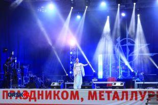 В Новотроицке отметили День металлурга.