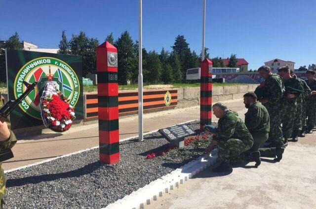Ноябряне почтили память погибших пограничников Московского погранотряда