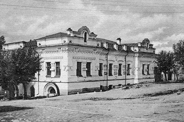 Ипатьевский дом (Музей революции) в Свердловске, не сохранился.