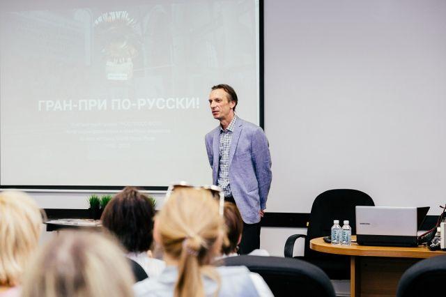 На творческой встрече Василий Прудников поделится историями, стоящими за каждой фотографией
