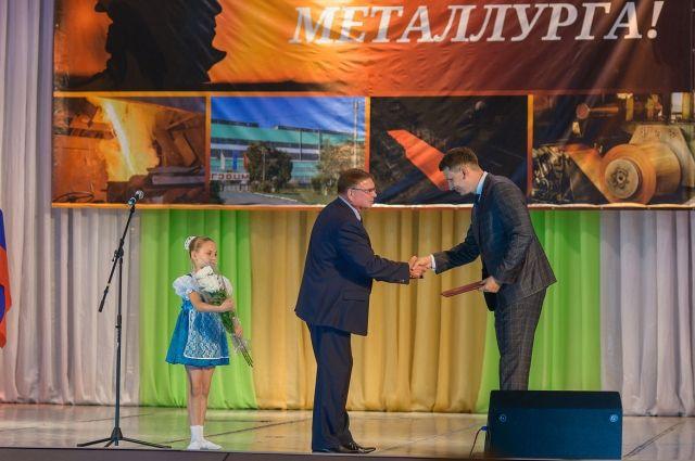 В День металлурга «Уральский медный прокат» наградил каждого десятого.