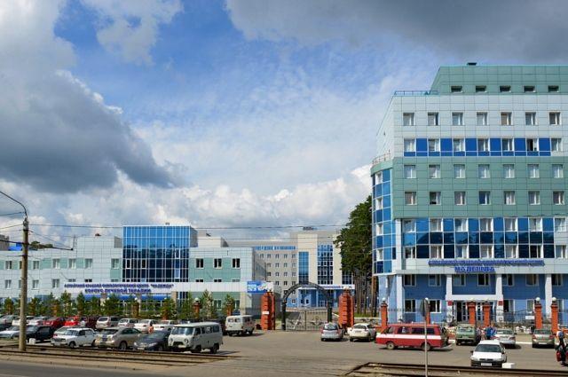 Алтайский краевой онкологический диспансер