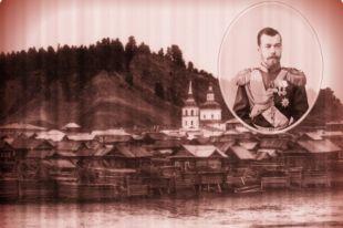 Выставка посвящена 127-летию со дня посещения наследником русского престола села Самарово, ныне города Ханты-Мансийска.