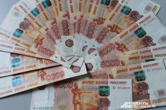 Чаще всего мошенники подделывают купюру в пять тысяч рублей.
