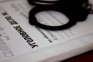 Уголовное дело завели по ч. 4 ст. 159 УК РФ