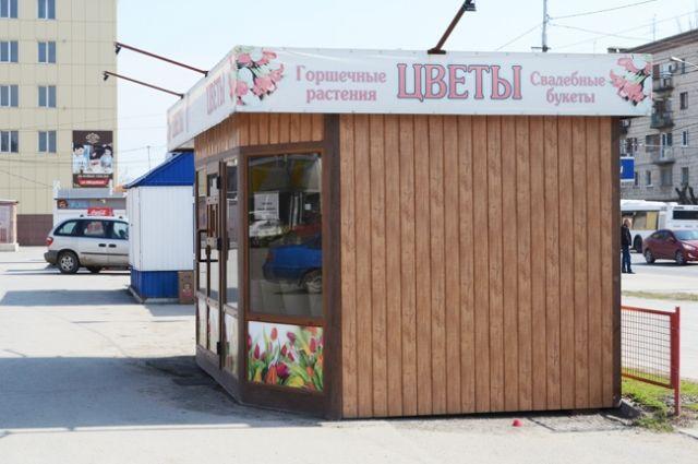 Администрация города Перми объявила аукционные торги на размещение 67 нестационарных торговых объектов (НТО) в Дзержинском районе.