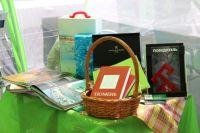 В День города тюменцев приглашают на «Пикник книг»