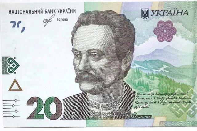 Как выглядят новые 20 грн?