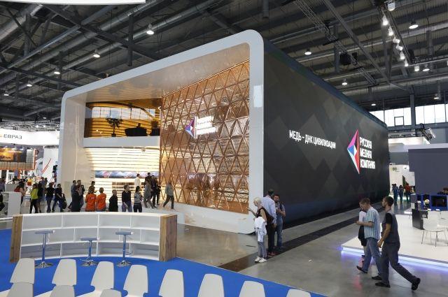 Инновационный павильон Русской медной компании все дни работы «Иннопрома» был центром притяжения посетителей и участников.