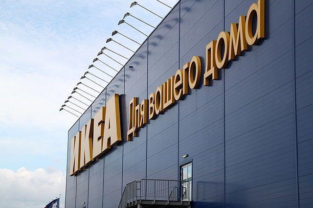 В Тюмени откроется магазин IKEA