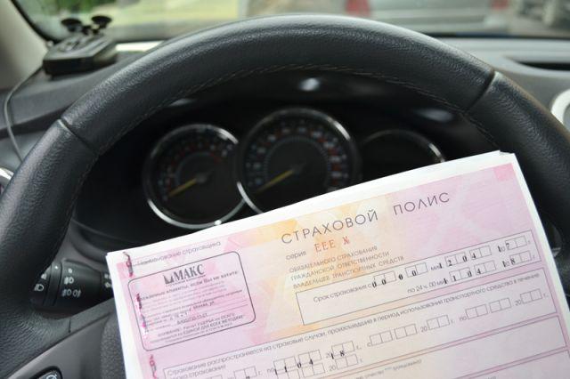 ЦБ порекомендовал водителям получать бумажную выписку вместе сэлектронным ПТС