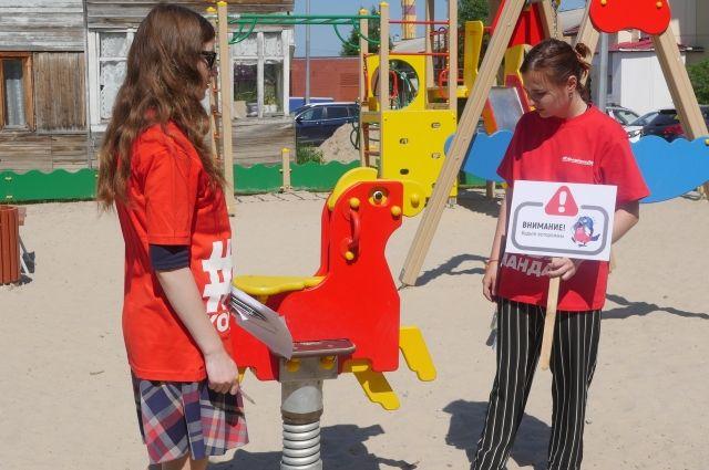 Специалисты из ОНФ проверяют безопасность детских площадок