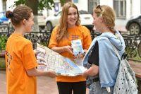 «Ангелы» бесплатно рассказывают туристам и жителям города о достопримечательностях Ярославля.
