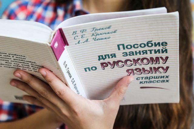 Чтобы сдать главный школьный экзамен, надо хорошо подготовиться.