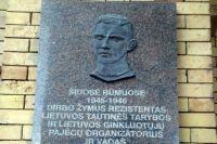 Мемориальная доска, посвященная Йонасу Норейке.