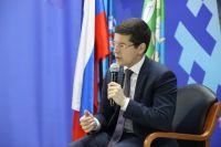 Ямальцы выберут приоритетные направления программы «Сотрудничество»