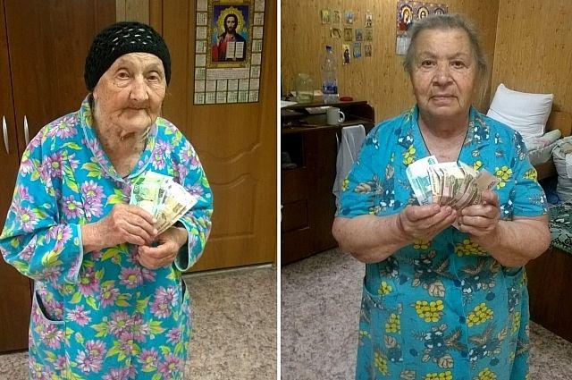 Деньги для «бабушек войны» собрали не олигархи, не представители крупных предприятий, а простые люди, которые умеют сострадать.