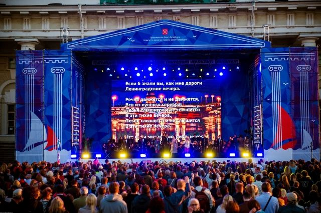 «Джаз наНеве»: вПетербурге состоялся международный музыкальный проект
