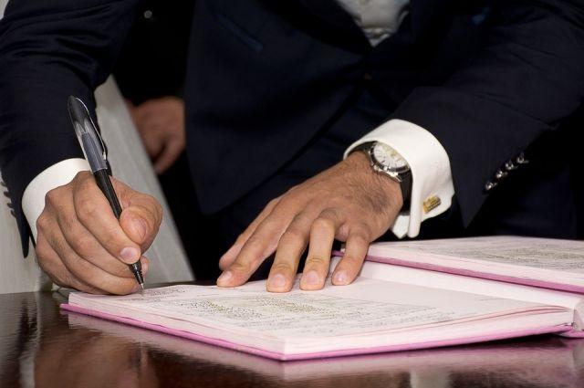 Подписание соглашения состоялось 17 июля