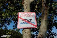 На котловане вряд ли было разрешено купаться.