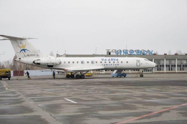 На борту находилось около 80 пассажиров.
