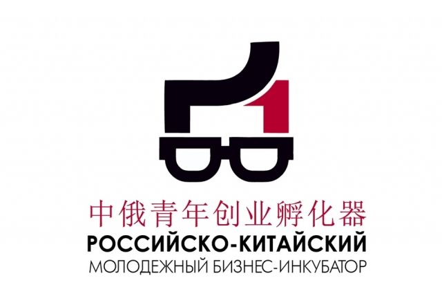 регистрация некоммерческих организаций брянск