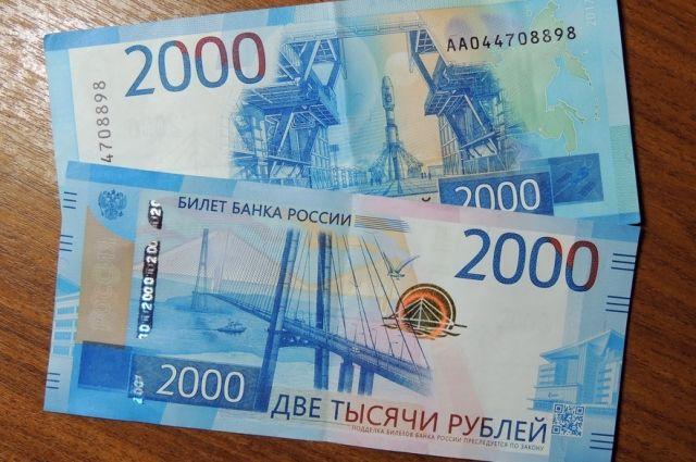 Доля новых банкнот вструктуре наличных купюр достигла 4%