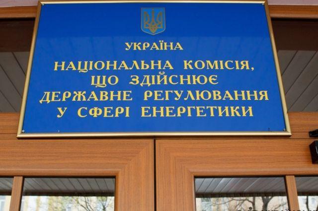 Нацкомиссия утвердила тарифы на свет и тепло для «Киевтеплоэнерго»