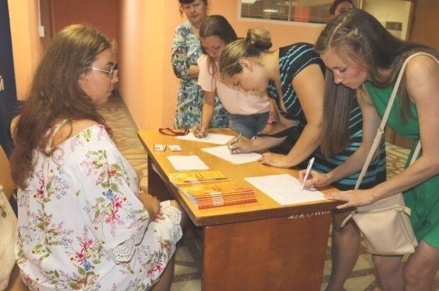 Цель форума – не только помочь женщинам найти себе работу, а показать на примерах, что возможно многое, поддержать и вдохновить, рассказать о необычной работе для мам.