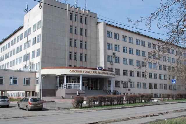 Второй корпус ОмГУ, здесь располагаются гуманитарные факультеты.
