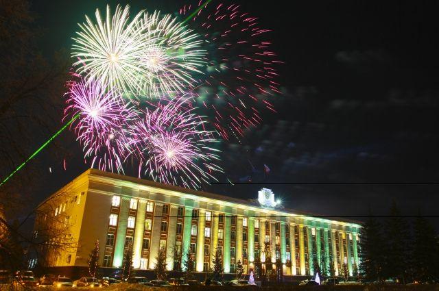 барнаул день города поздравления
