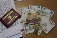 Житель Междуреченска смог найти 8 млн рублей для погашения долга.